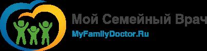 Мой семейный врач