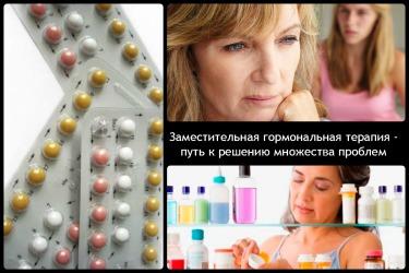 Применение гормональных препаратов при климаксе: обзор средств
