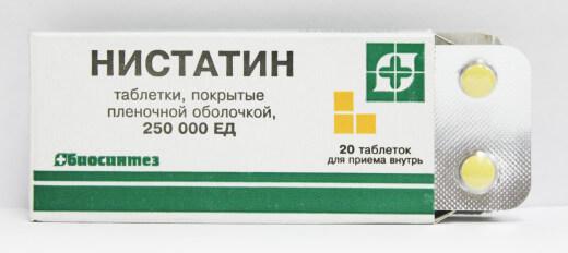 Обзор препаратов для лечения