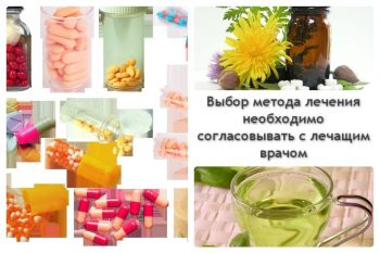 Обзор препаратов для лечения молочницы