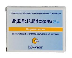 Противовоспалительные препараты для суставов (НПВС): обзор средств