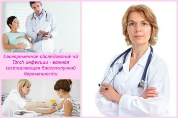 Лечение цитомегаловирусной инфекции у детей
