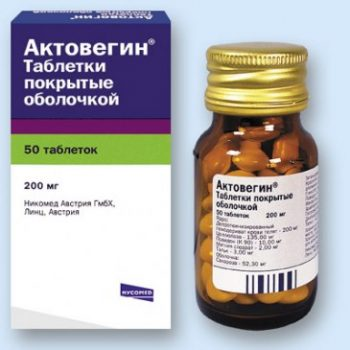 Ноотропные препараты нового поколения
