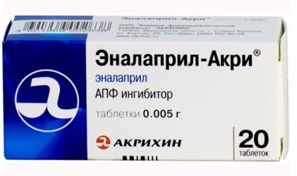 Cредства для понижения давления: обзор антигипертензивных (гипотензивных) препаратов