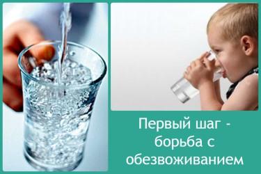 диета для малыша при диарее