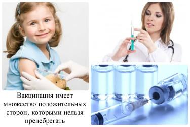 дифтерия у взрослых симптомы фото