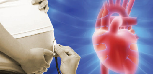 Приобретенные пороки сердца и беременность