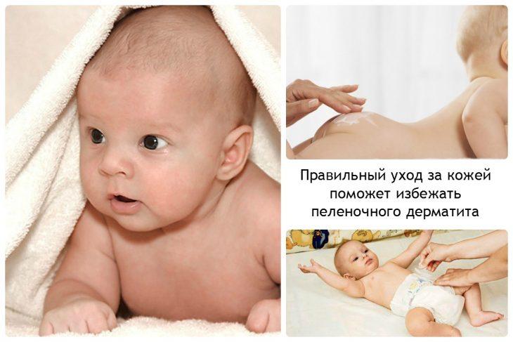 Сделать кожу как у младенца в домашних условиях