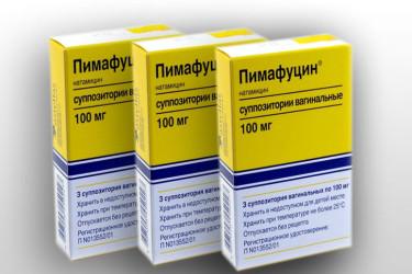 Лікування молочниці (кандидозу) при вагітності Лікування захворювань.