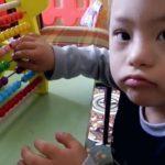 Болезнь Дауна: причины и профилактика