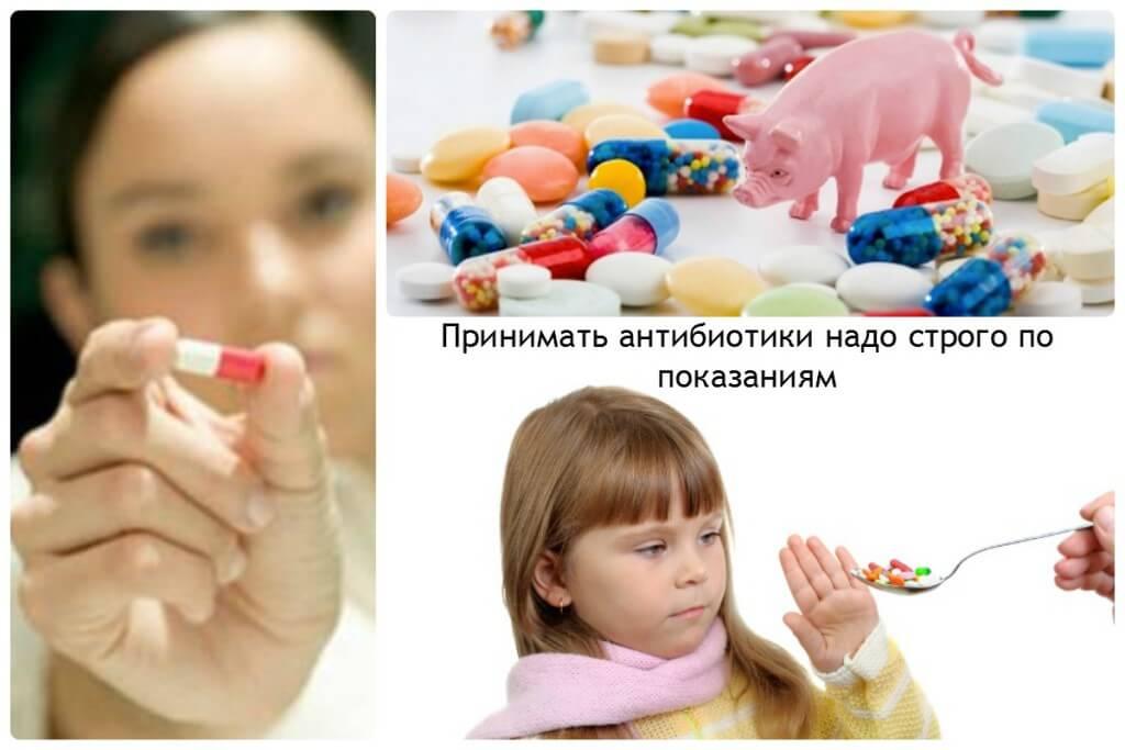 таблетки для выведения паразитов из организма