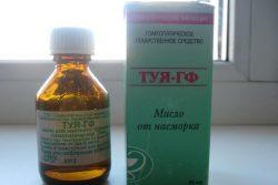 Масло Туи – гомеопатическое средство для лечения аденоидов у детей и взрослых