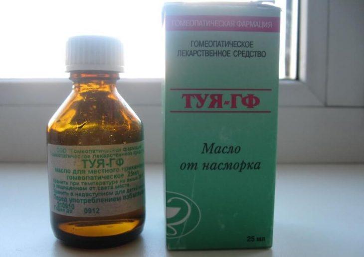 гомеопатическое средство от паразитов в организме человека