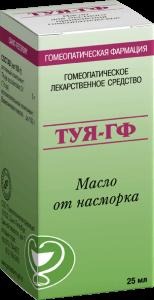 tuja-ms