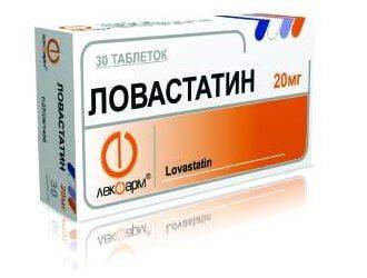 Препараты для лечения атеросклероза - обзор средств