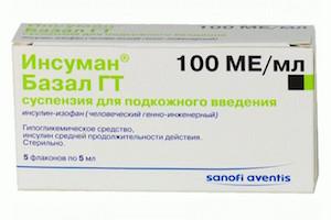 инсулин-изофан