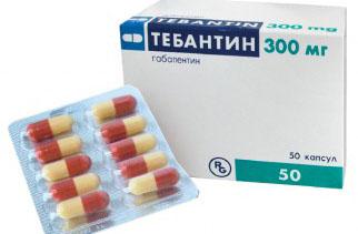 трициклические антибепрессанты габапентин тебантин