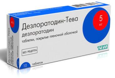Почесуха (пруриго): причины, симптомы, лечение