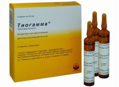 лечение диабетической нейропатии тиогамма