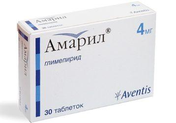 глимепирид амарил