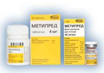 глюкокортикоиды метилпреднизолон
