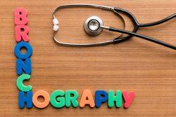 Бронхография: суть метода, показания, противопоказания, подготовка к исследованию