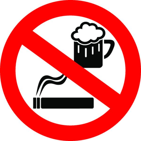 не курить и не пить картинки франциск отметил