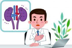 Хроническая почечная недостаточность: причины, патогенез, классификация, симптомы