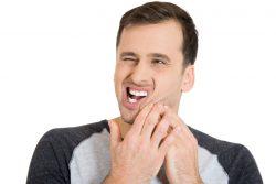 Болезнь Бехчета: симптомы, лечение