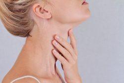 Токсическая аденома щитовидной железы: причины, симптомы и лечение